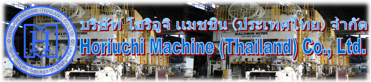 Horiuchi Machine (Thailand) Co., Ltd.